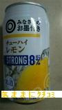 西友 みなさまのお墨付き チューハイ レモン ストロング 350ml 画像