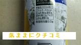 西友 みなさまのお墨付き チューハイ レモン ストロング 500ml 画像②