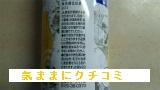 西友 みなさまのお墨付き チューハイ レモン ストロング 500ml 画像④