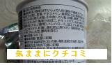 西友 みなさまのお墨付き スープはるさめ たまご中華風 画像