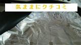 西友 みなさまのお墨付き くっつかないフライパン用アルミシート 画像⑤