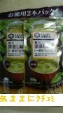 西友 みなさまのお墨付き 特上 深蒸し緑茶 [一番茶100] ダブルパック 画像
