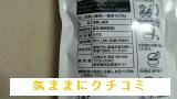 西友 みなさまのお墨付き 特上 深蒸し緑茶 [一番茶100] ダブルパック 画像④