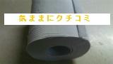西友 きほんのき トイレットペーパー ダブル 12ロール 画像④