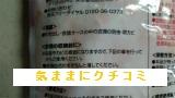 西友 きほんのき 衣料用 防虫剤 800g 画像③