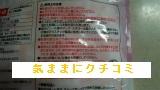 西友 きほんのき 衣料用 防虫剤 800g 画像⑤