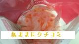 西友 きほんのき 衣料用 防虫剤 800g 画像⑧