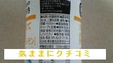 西友 みなさまのお墨付き 天然水の炭酸水 レモン 500ml 画像②