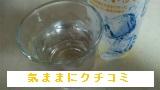 西友 みなさまのお墨付き 天然水の炭酸水 レモン 500ml 画像④