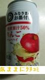 西友 みなさまのお墨付き 贅沢果汁50 りんご チューハイ 350ml 画像