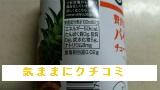西友 みなさまのお墨付き 贅沢果汁50 パイナップル チューハイ 350ml 画像③