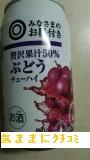 西友 みなさまのお墨付き 贅沢果汁50 ぶどう チューハイ 350ml 画像