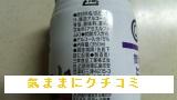 西友 みなさまのお墨付き 贅沢果汁50 ぶどう チューハイ 350ml 画像③