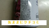 西友 みなさまのお墨付き 贅沢果汁50 ぶどう チューハイ 350ml 画像④