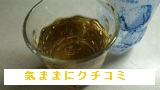 西友 みなさまのお墨付き 梅酒 2L 画像⑨