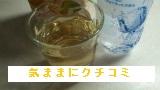 西友 みなさまのお墨付き やさしい梅酒 2L 画像⑧