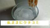 西友 みなさまのお墨付き 焼酎甲類乙類混和 麦焼酎 はなやかな麦 1800ml 画像⑦