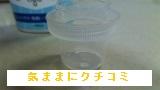 ファーファ デオテクト 衣料用洗剤  液体洗剤 画像⑤