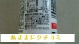 西友 みなさまのお墨付き シーザーサラダドレッシング 380ml 画像③