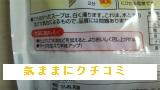 西友 みなさまのお墨付き 麻婆豆腐の素 中辛 3人前×1回分 画像③