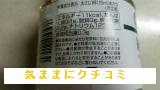 西友 みなさまのお墨付き 純米料理酒 1000ml 画像③