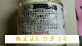 西友 みなさまのお墨付き 純米料理酒 1000ml 画像⑤