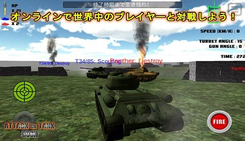 SS_01_JP.jpg