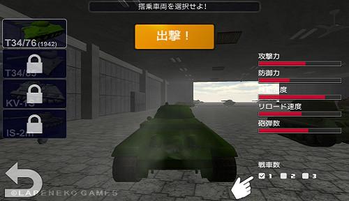 Screenshot_online_top_01.jpg