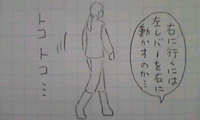 d2711.jpg