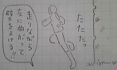 d2713.jpg
