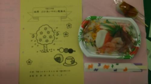 fureaikaikou-osusaowake-2-2.jpg