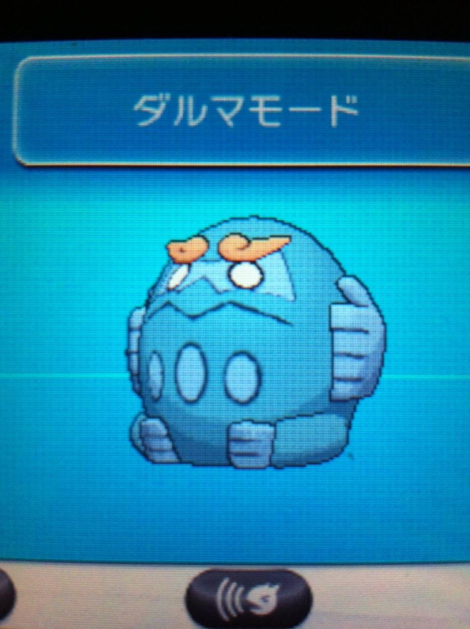 chihida7afe.jpg