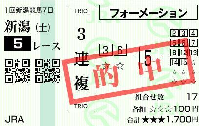 20160521174715e1c.jpg