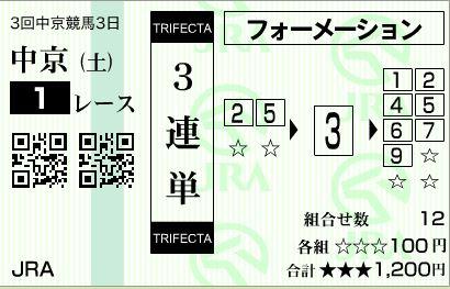 20160709174019287.jpg