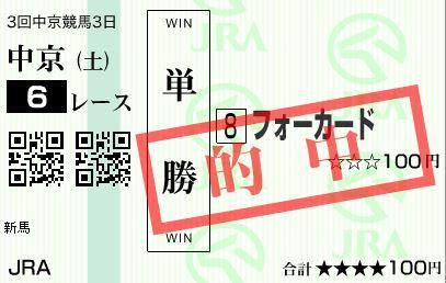 201607091753184ea.jpg