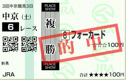 20160709175319782.jpg