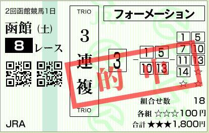 2016070918042381d.jpg