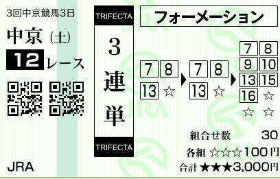 201607091813435db.jpg