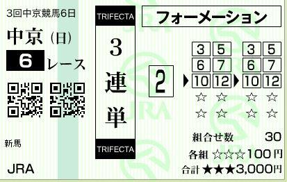 201607191350441c6.jpg