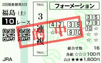 20160719135850701.jpg