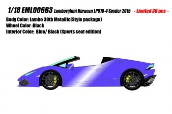 EML006B3 image
