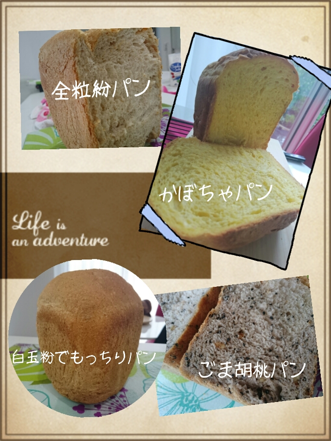 moblog_51039c84.jpg