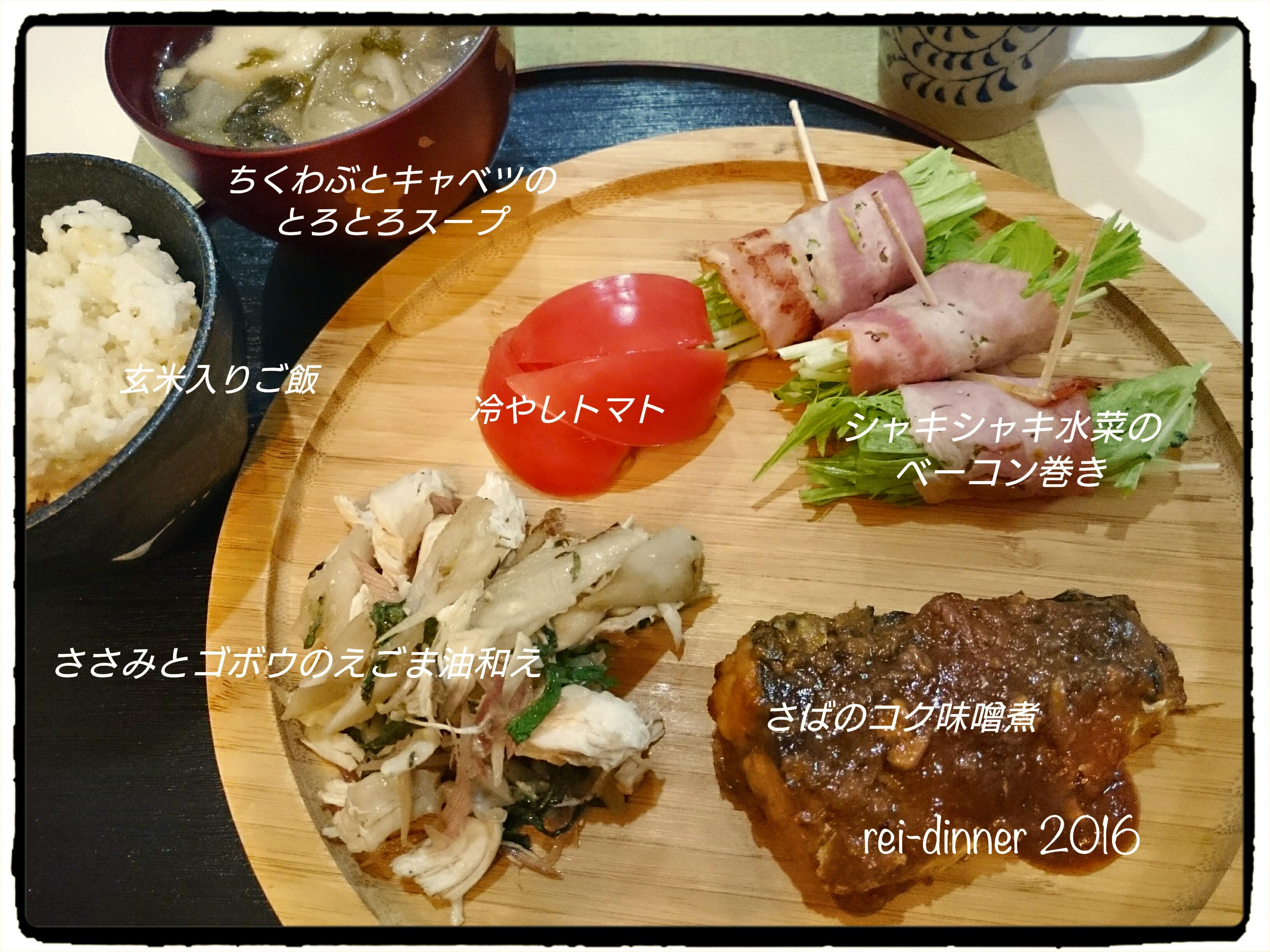 moblog_b4670ce8.jpg