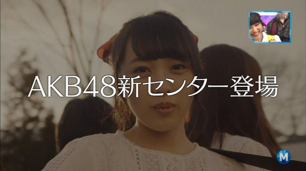 tsubasa (27)