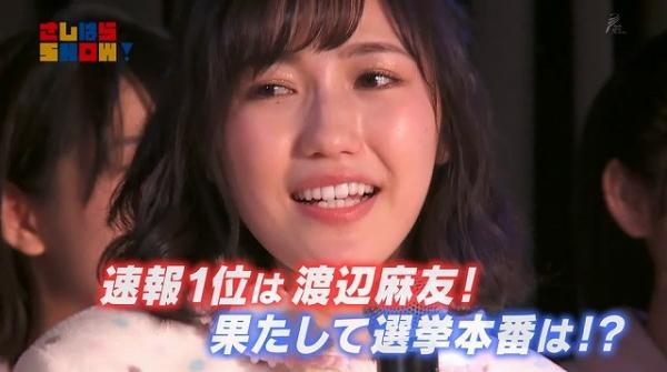 sokuhou48 (13)