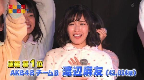 sokuhou48 (8)