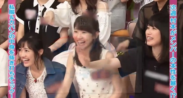 akbingo29 (47)