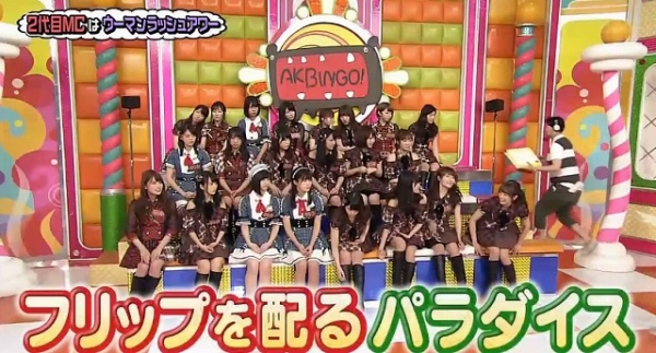 akbingo29 (45)