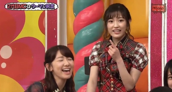 akbingo29 (44)