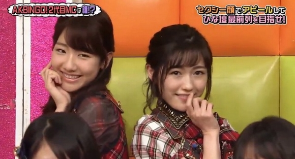 akbingo29 (40)